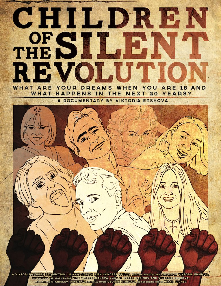 Children of the Silent Revolution