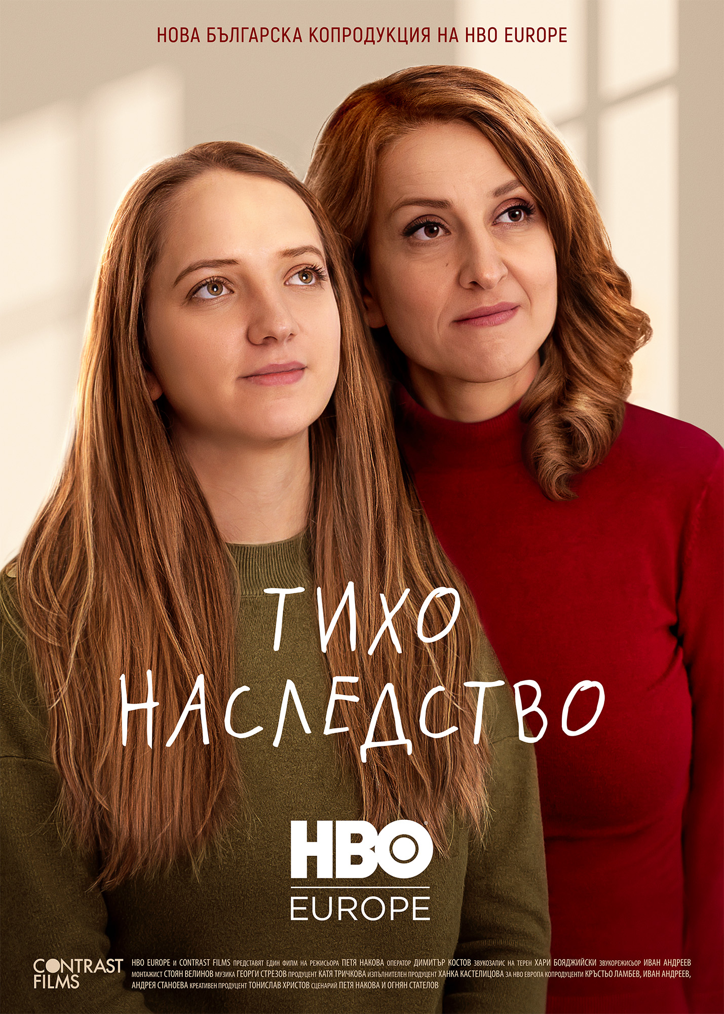 Silent Legacy Poster HBO